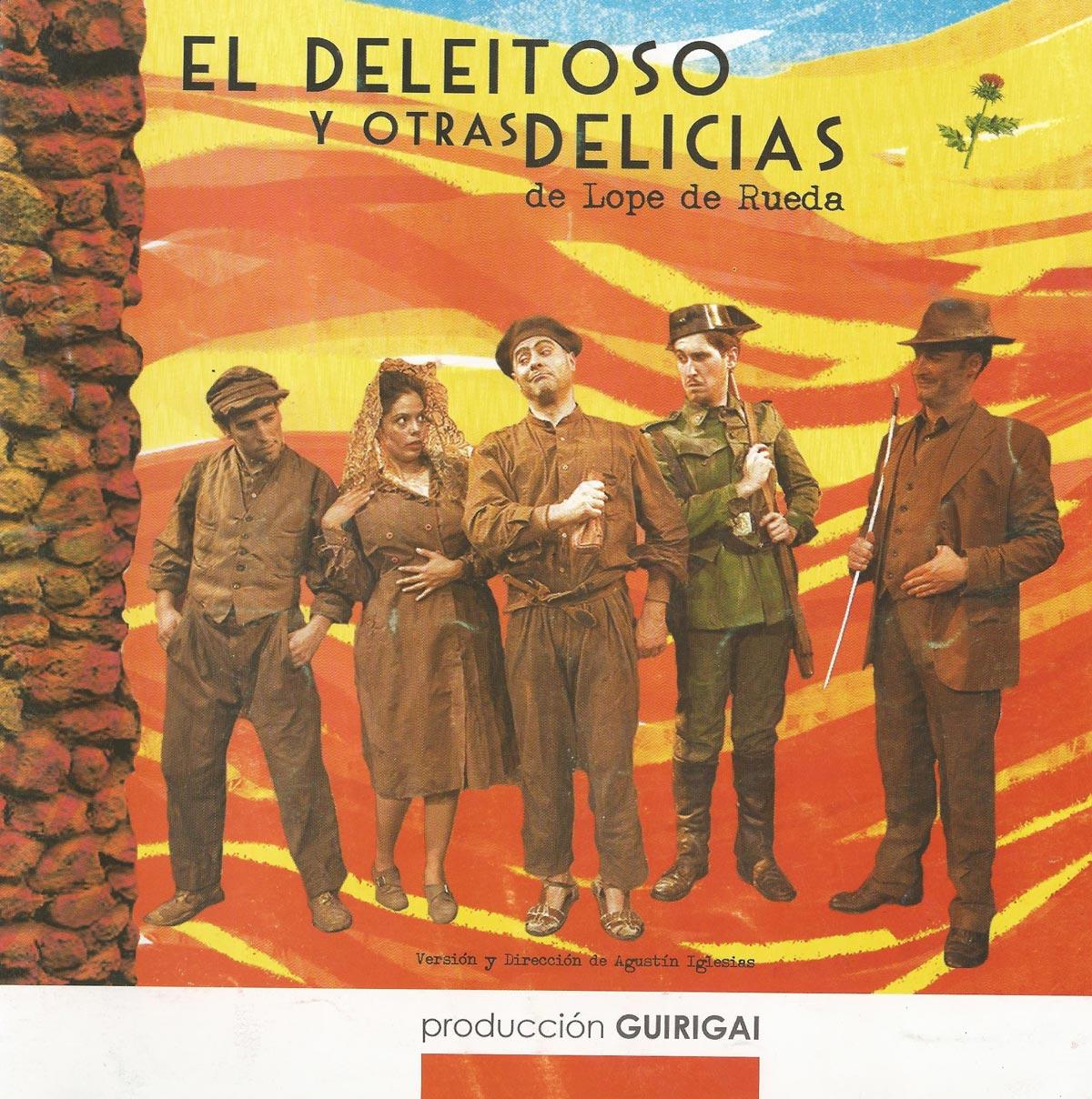 2008-el-deleitoso-guirigai-cartel-0001