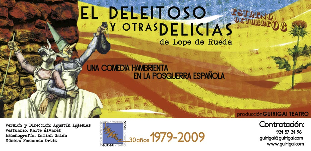 2008-el-deleitoso-guirigai-cartel-0003