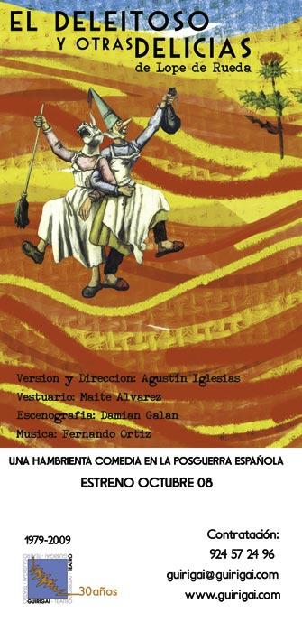 2008-el-deleitoso-guirigai-cartel-0004