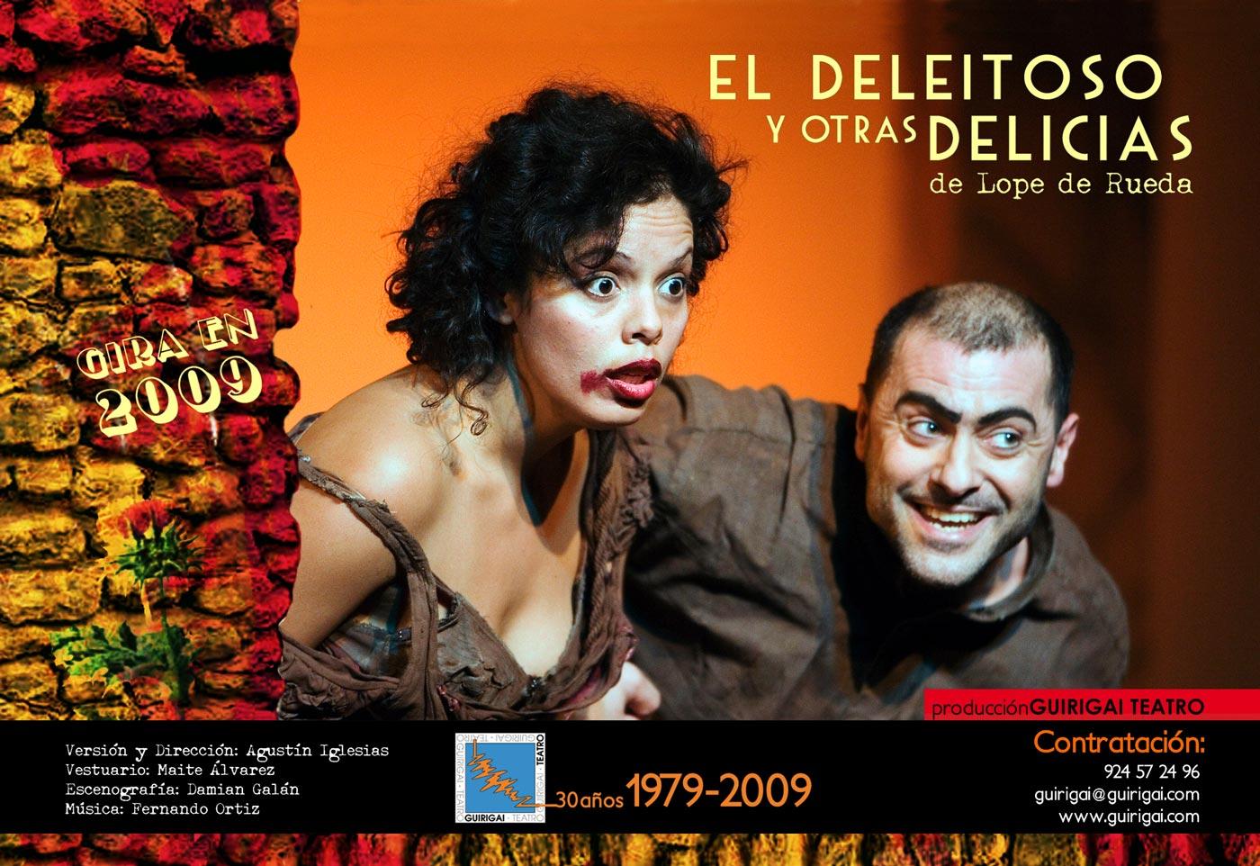 2008-el-deleitoso-guirigai-cartel-0005
